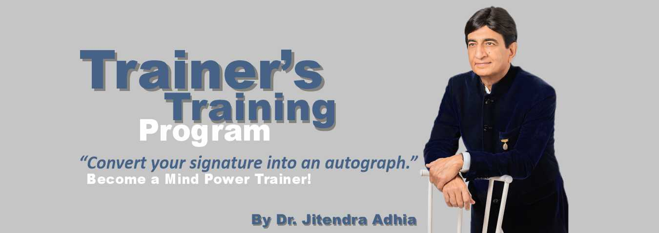 Trainer's Training Program
